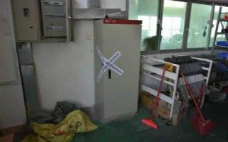 东莞这些工厂被责令停产停业,还重罚17.5万!和它有关...