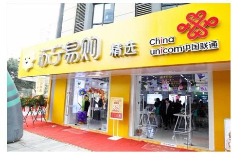深圳首家苏宁易购精选店来啦!1月27日与您相约龙华大浪