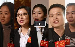南都专访:90后当选省人大代表,他们是怎么做到的?