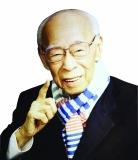 国学大师饶宗颐逝世享年101岁,19岁受聘中大