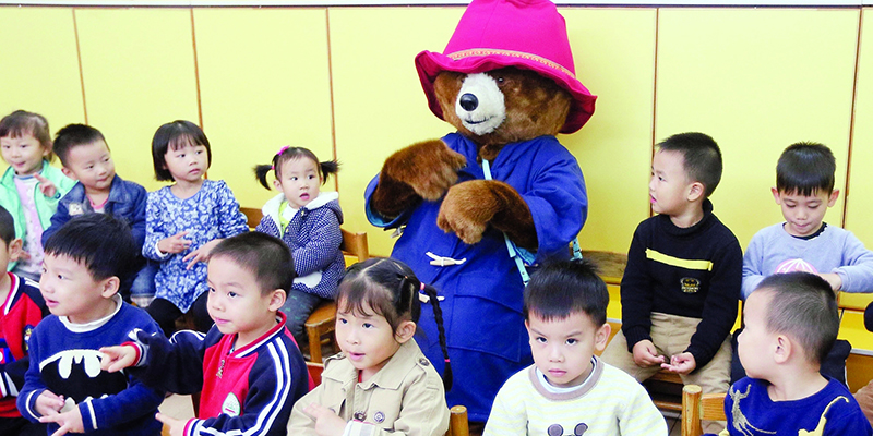 微小型幼儿园 广州天河拟率先试点