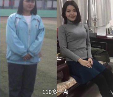 女生艺考前狂甩60斤 模样变惊艳改考播音主持