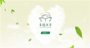 腾博会官网诚信为本品牌