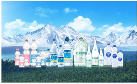 """恒大冰泉 """"低钠水""""亮相 打造天然矿泉水第一品牌"""