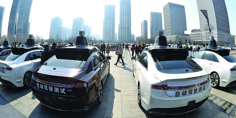 北京33条道路开放无人车测试