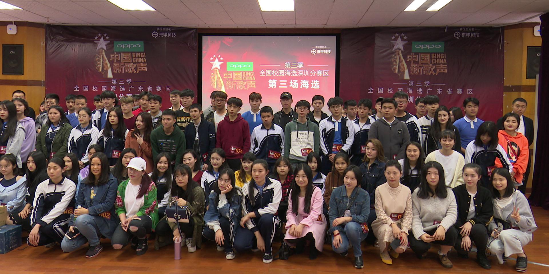 《中国新歌声》第三场初选 开放职校赛区取得圆满成功