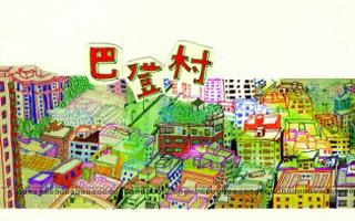 城中村里走出来的插画师:她的画里有深圳的乡愁