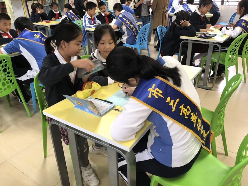 益田小学构建教育通途 打造一站式教育