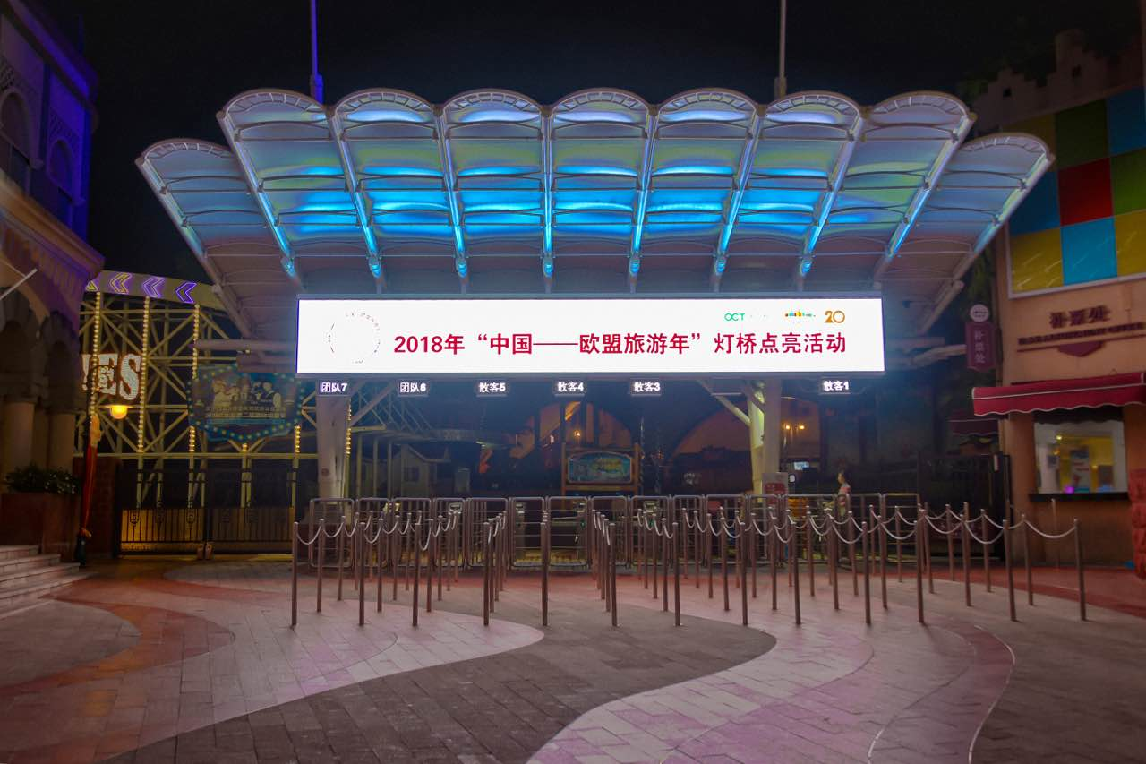 """2018年""""中国-欧盟旅游年""""灯桥点亮深圳欢乐谷"""