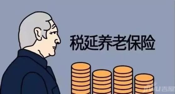 太平人寿税延养老保险业务系统通过验收 产品类型含三类