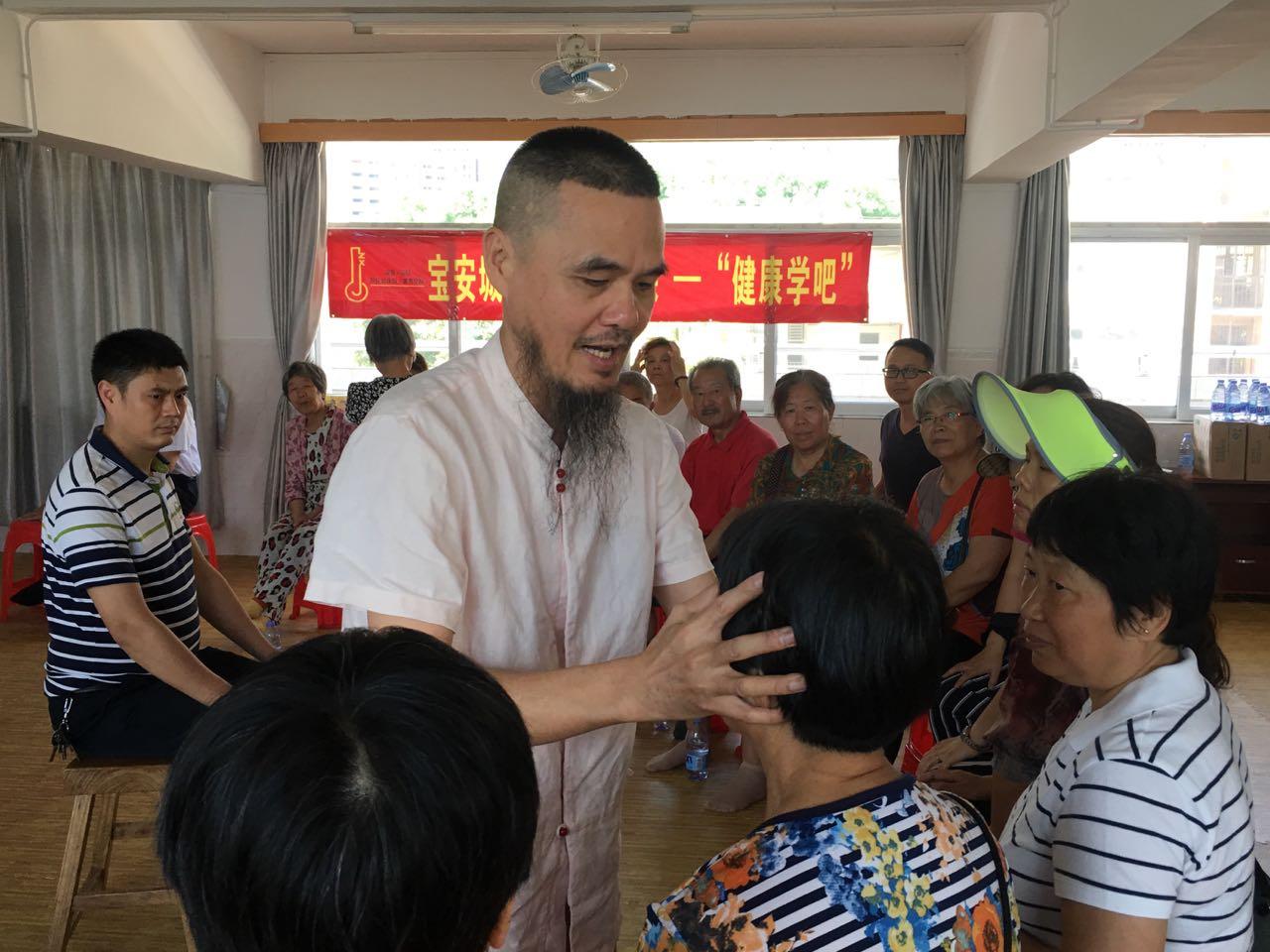 """宝安城市学院开设""""健康学吧""""试点课,提升社区居民健康素质"""