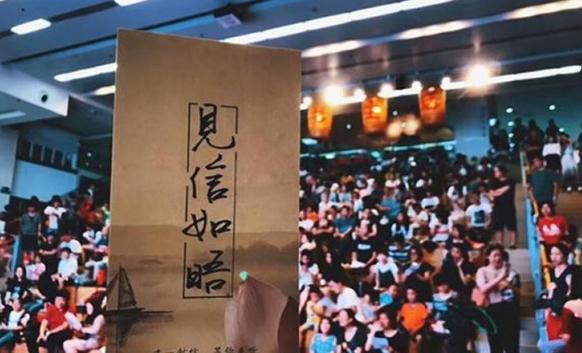 听!这封信是你的吗?深圳这所学校办了场信件朗诵会
