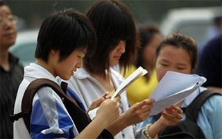 广东发布11条高考生守则