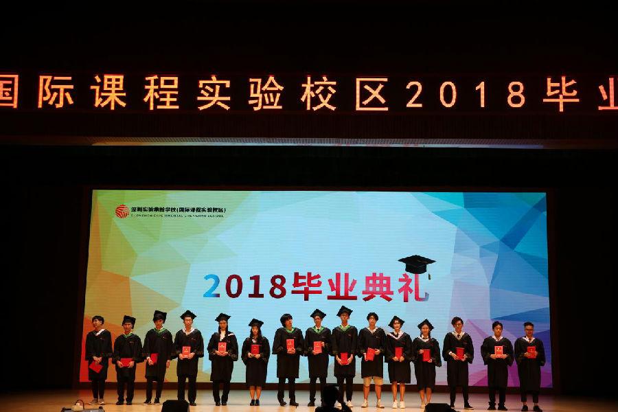 毕业典礼|恰同学少年,不说再见!