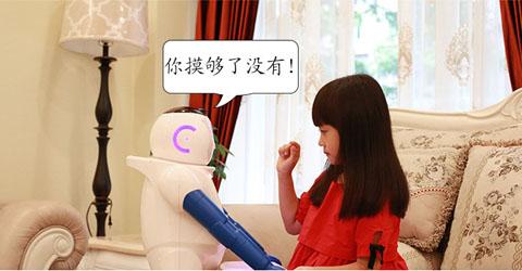 [智感机器人]和世界杯机器人抢风头,未来天使闯进人类世界