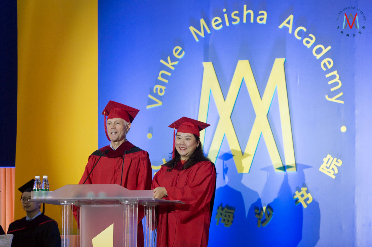 万科梅沙书院首届毕业生典礼暨学位授予仪式隆重举行