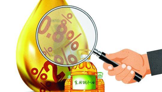 食用调和油配方将被强制公开 会涨价吗?