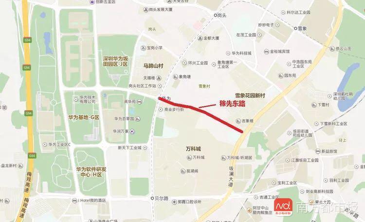 深圳地铁10号线旁 这条断头路提前73天通了