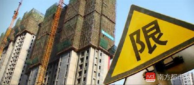 住建部点名声刚落,这个城市调控升级:外省户口只能买一套新房