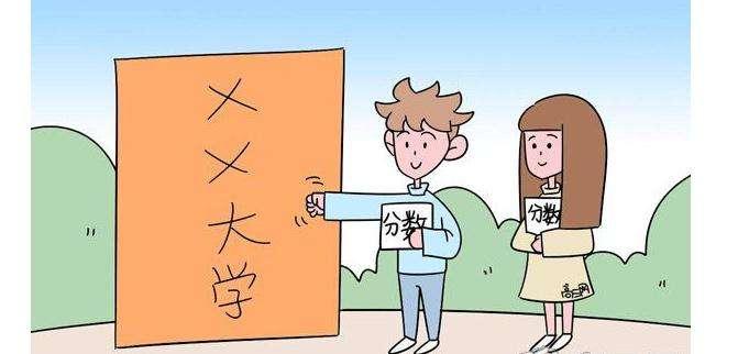 广东本科批次最低分数线上考生17日开始投档 公办高校全部满档