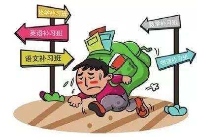 孩子补习费1万元!暑假来了,家长们的钱包瘦了很多圈!
