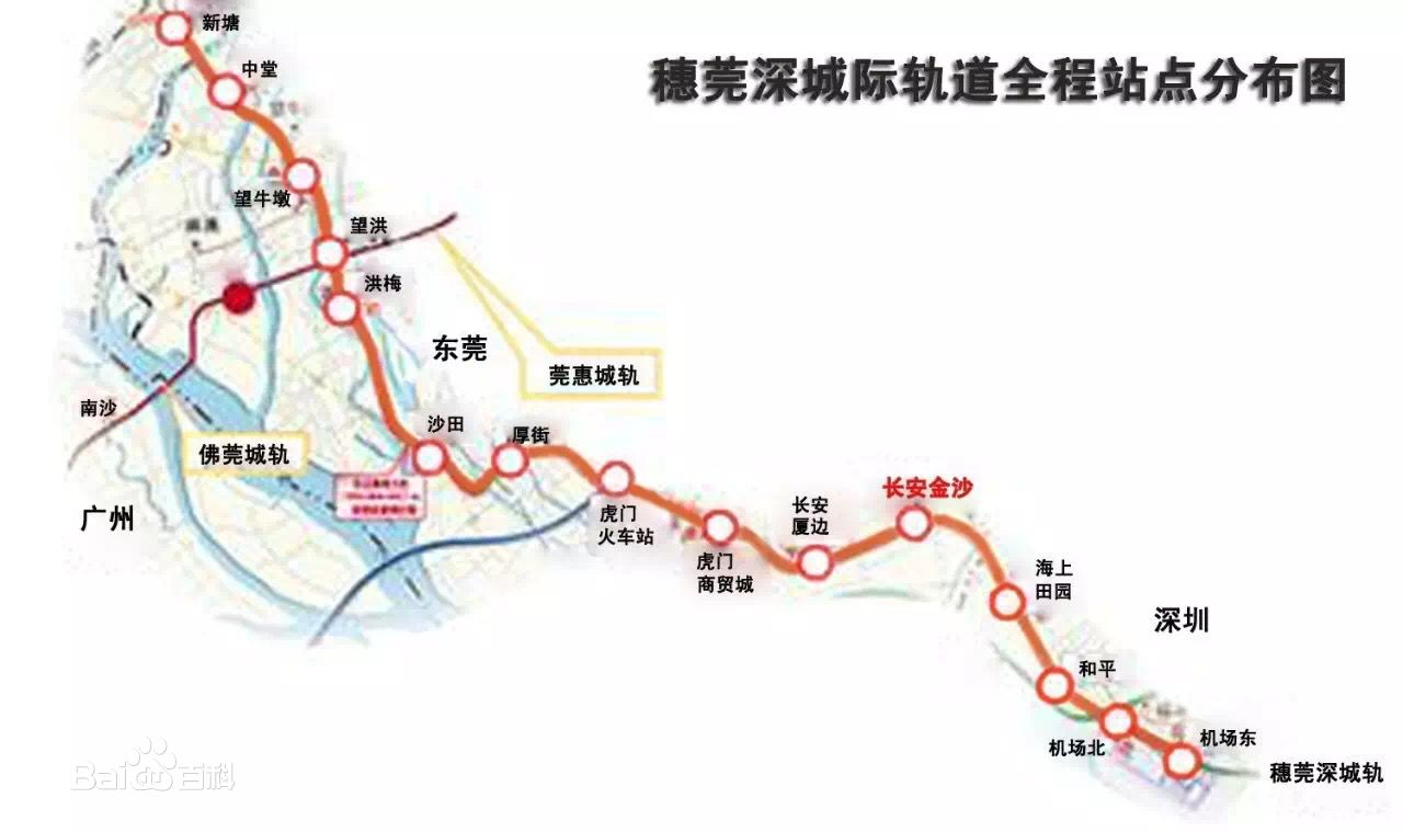 """穗莞深城际明年建成 珠三角9市一""""轨""""网尽"""