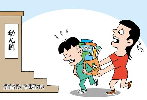 """广东省9月启动幼儿园""""小学化""""整治任务"""