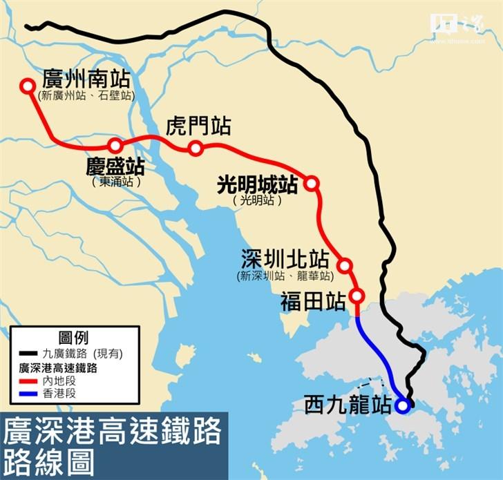 广深港高铁有望9月底开通 珠三角城轨将公交化运营