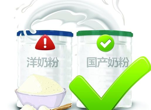 国外奶粉问题频发 本月就有4起通报