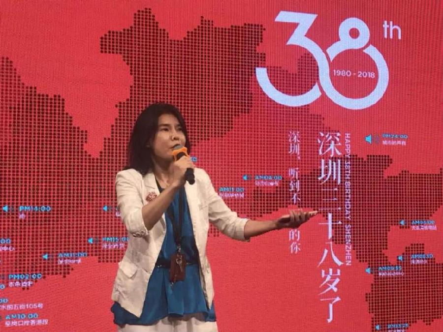 深圳38岁生日,最感动深圳的10个故事