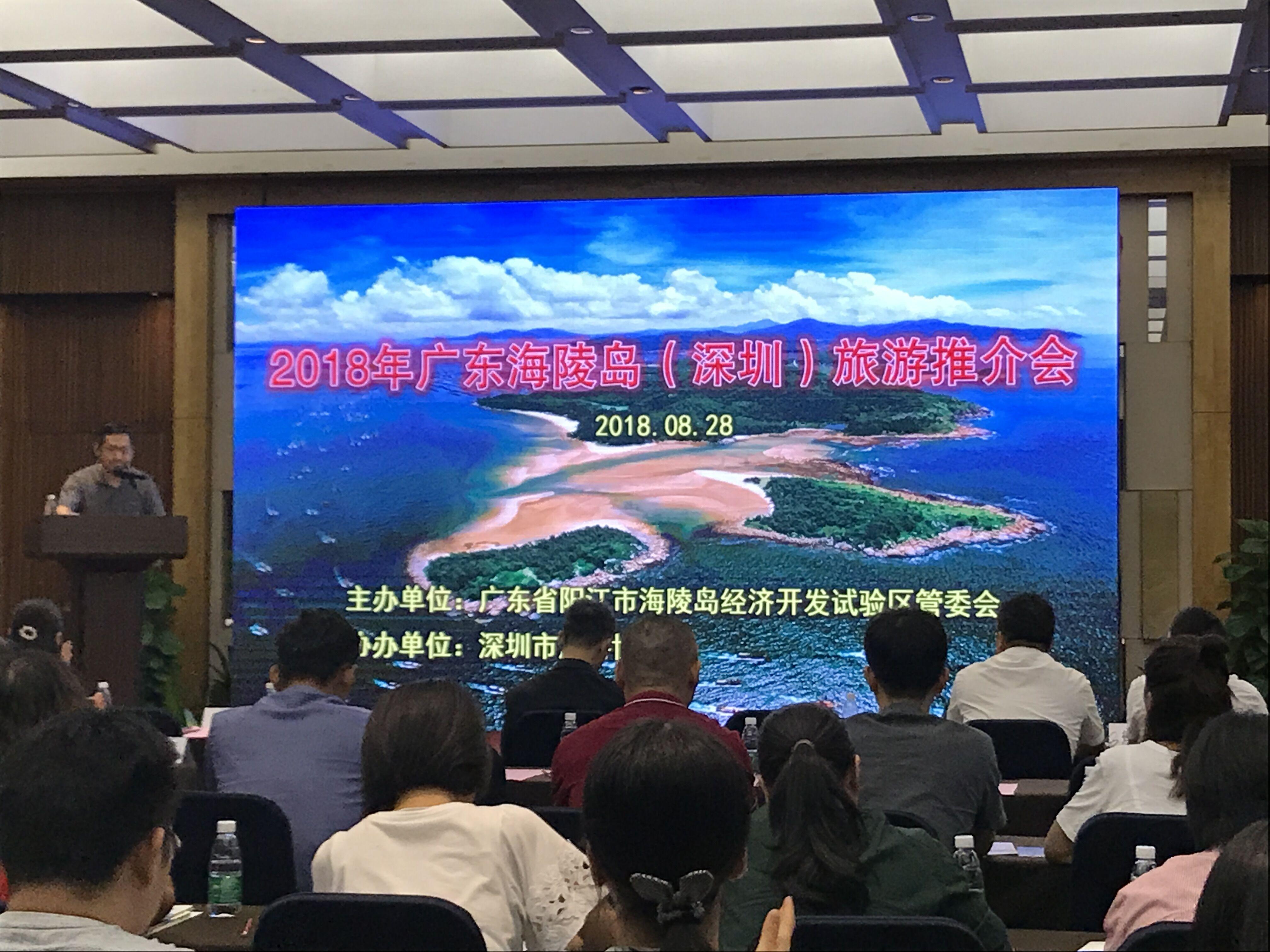 广东海陵岛来深圳推介优美的海岛风光