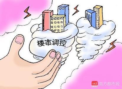 深圳8月新房成交量创今年新高,数据尚未反应新政效果