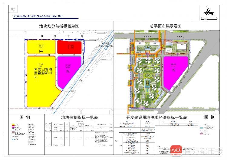 深圳华富村棚改规划公示 中心区或诞生15栋超百米高住宅