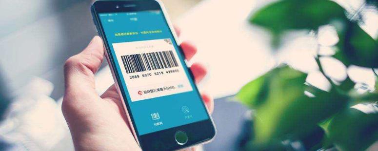 中国游客最关注十大热门焦点 移动支付已延伸世界