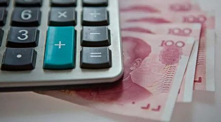 适用新个税起征点后 深圳人能获多少红利?