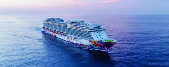 """邮轮旅游进入理性发展阶段,""""邮轮+""""有望迎来新增长"""
