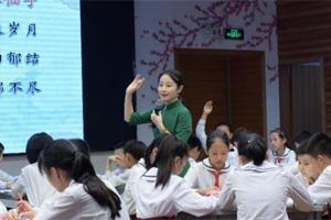 深大原校长认为没法给小学生教《红楼梦》,听完一节课怀疑变佩服
