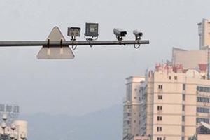司机注意了!广州海珠下月启用128套电子眼,专拍交通违法!