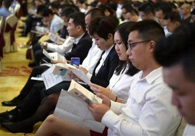 富贵稳中求,深圳800余名酒店老板集中上课