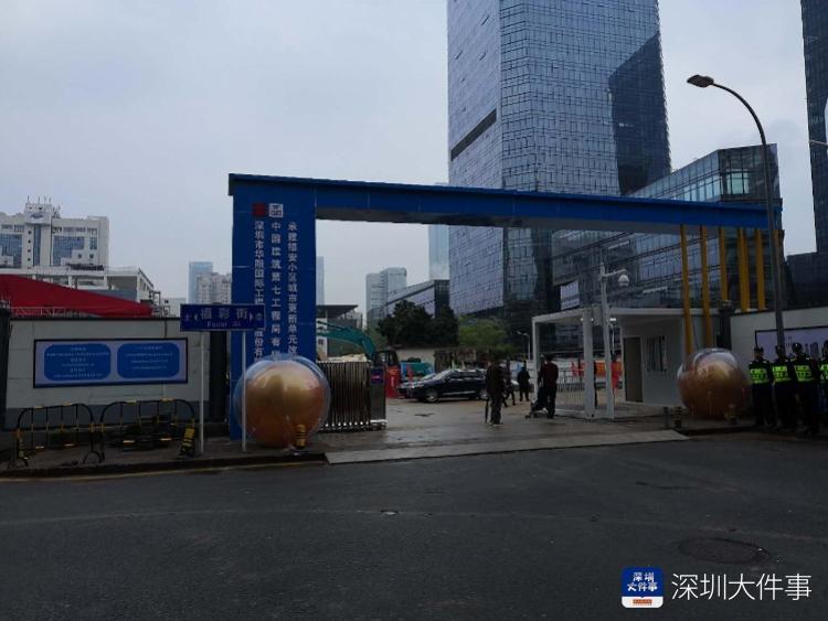 深圳一老旧住宅区城市更新项目开工,三年内将现两座150米高楼