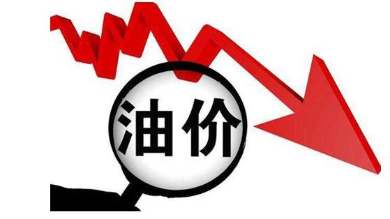 油价或跌破7元,携号转网更方便,12月新规哪条影响你?