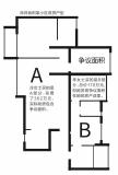 """房产证上明明是个大卧室 为什么收房却是""""缩小版"""""""