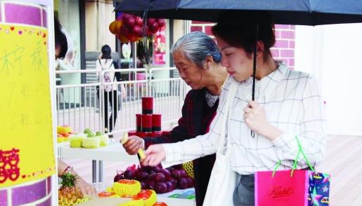 宝岛美食空降市中心 台湾创艺生活节亮相