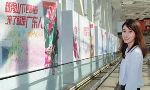 """""""来了就是广东人""""地铁专列上线"""