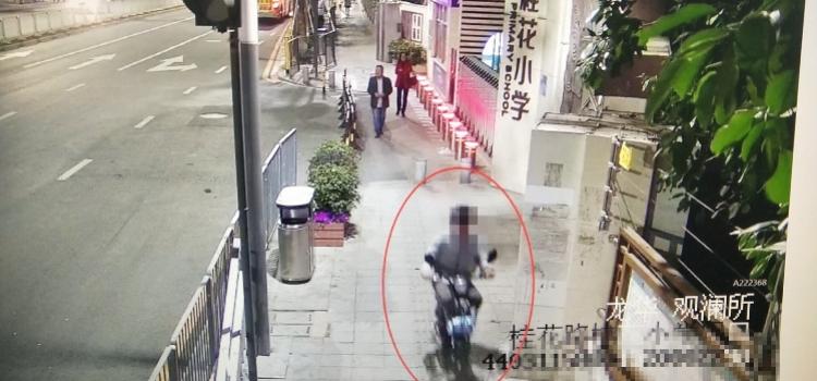 19岁男子的双城生活:流窜深圳犯案回东莞消费