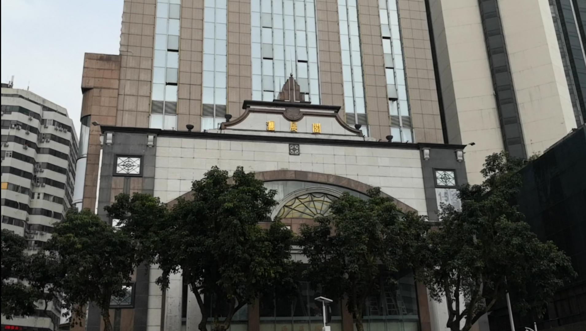 深圳这个公寓,物业费高达23.8元/㎡!住建局:物业无证经营