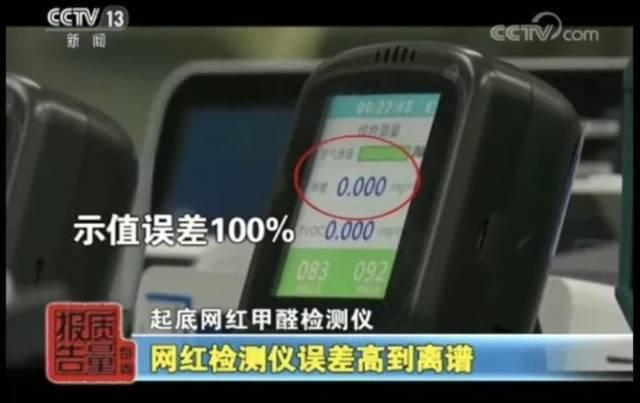 图片来源:CCTV