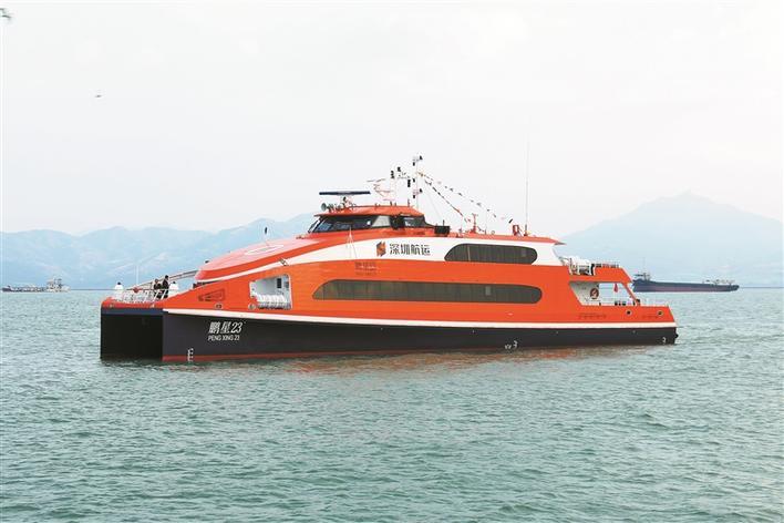 深圳机场码头至珠海九洲港海上航线开通