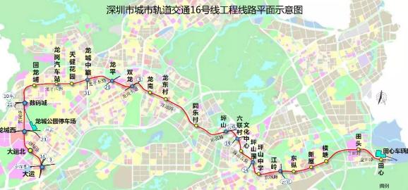地铁16号线离开通又近了 在你家附近吗?