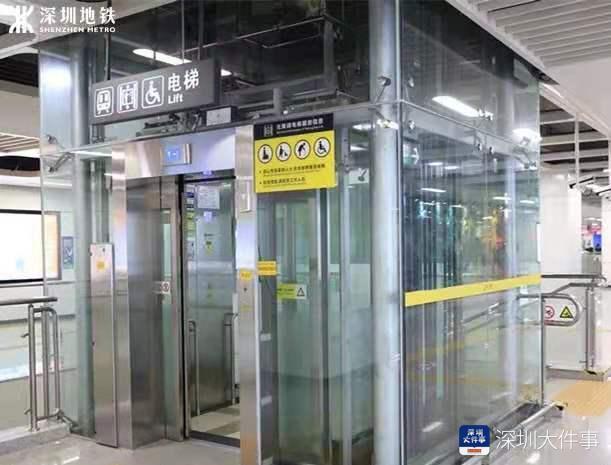 注意!今天起地铁3号线部分站点将停梯1个月